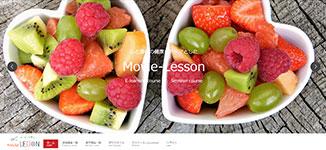 心と身体の健康をテーマとしたPortal site